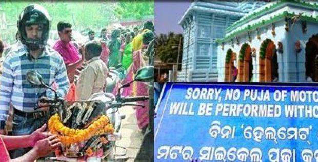 No helmets, No Puja in Odisha