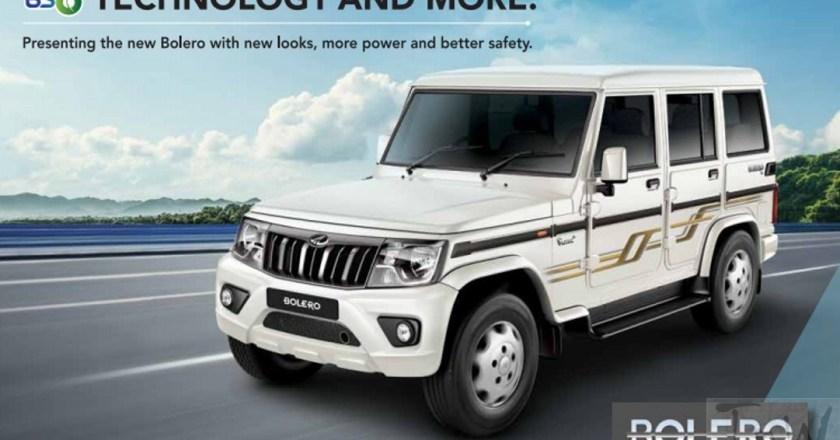 2020 Mahindra Bolero launched. Details inside
