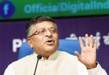 Prasad also said that to ensure the country's digital march and a more cyber secure world, the Government of India is going to host the next meeting of CERTs from Asia-Pacific in India later this year. (Photo/PIB)