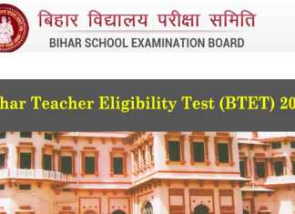Now the Bihar BSEB BTET 2017 exams will be conducted on June 29 instead of June 11, the board has not given any reason as to why the date has been changed (Rep Image)