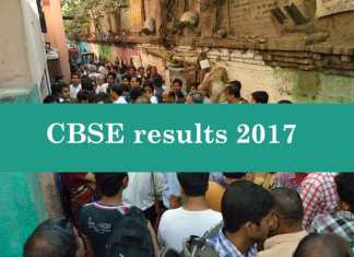 CBSE Class 12 results 2017, CBSE Class 10 results 2017 will be declared at cbseresults.nic.in, the board is yet to confirmed the dates (Rep Image/Biswarup Ganguly)