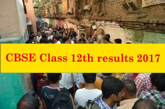 CBSE Class 12th results 2017, CBSE Class 10th results 2017: Central Board of Secondary Education (CBSE) is expected to release the Class 12 results 2017 next week, said reports (Rep Image)