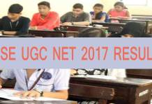 CBSE UGC NET Results, CBSE is likely to announce the result for National Eligibility Test (UGC NET) today