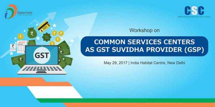 CSC SPV has taken the initiative of becoming a GST Suvidha Provider. So now all Common Services Centres across the country would act as GST Suvidha Provider (Photo/CSC)