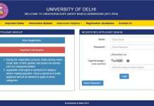 Delhi University Admission 2017: The admissions to various colleges of the University of Delhi are based either on merit or entrance. (Photo/DU)