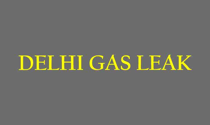 Gas Leak near Delhi School: 200 students rushed to hospitals in Tughlakabad, now being handed over to parents.