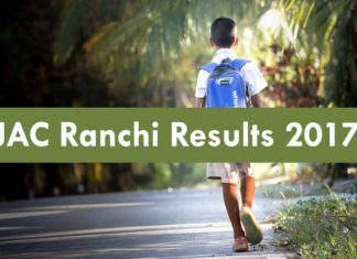 JAC Ranchi Results 2017: JAC 10th Results 2017, JAC 12th Results 2017 to be declared on May 30 (Photo/Agency)