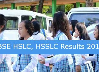 NBSE HSLC, HSSLC Results 2017, the provisional results of the HSLC and HSSLC Examinations 2017 conducted by the NBSE shall be declared in the afternoon of 8th May 2017 (Photo/Agency)