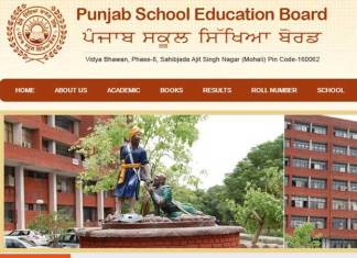 The Punjab School Education Board (PSEB) will declare its PSEB Class 10 results 2017 today (Web Image)
