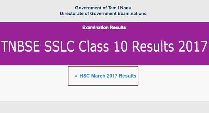 Tamil Nadu School Education Department will declared Tamil Nadu SSLC Results 2017 on May 19 at 10 am on tnresults.nic.in (Rep Image)