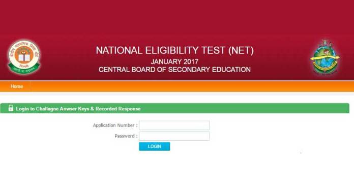 UGC NET 2017 Exams were conducted for 83 subjects at 88 selected UGC NET examination centres across the country. (Photo/UGC)