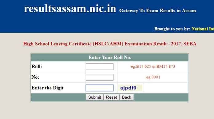 The Secondary Education Board of Assam (SEBA) has declared Assam HSLC 10th Results 2017 today (Web image)