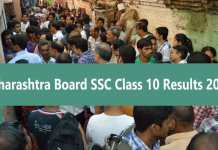 According to official exam results partner examresults.net, Maharashtra Board SSC Class 10 Results 2017 will be declared on June 13 at 1 pm on mahresult.nic.in (Rep Image)