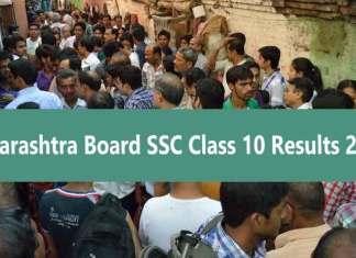 maharashtra ssc result 2017, maharashtra ssc class 10th supplementary result 2017, msbshse, Maharashtra class 10 results 2017, maharashtra ssc result 2017 july