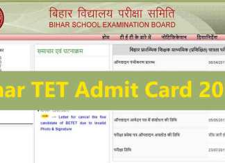 The Bihar School Examination Board which is a nodal agency to conduct Bihar BETET Exam 2017 uploaded Bihar TET Admit Card 2017 on the official website of the board - bsebonline.net (Rep Image)