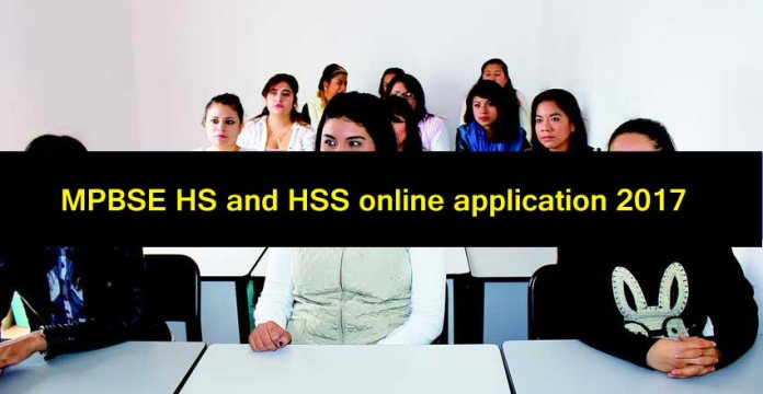 MPBSE HS and HSS online application 2017, MPBSE HS and HSS online application 2017 deadline, Madhya Pradesh Board of Secondary Education, MPBSE,