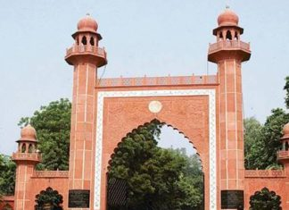Times Higher Education World University Rankings, amu, Aligarh muslim university, Narendra Modi, ugc, ugc amu fund, education, amu news, Prof. Tariq Mansoor
