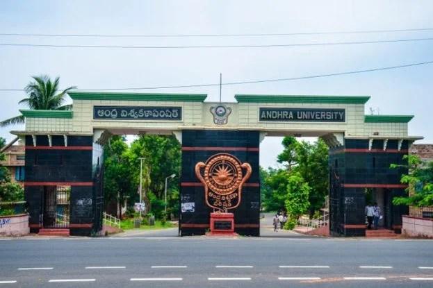 Andhra University, Andhra University Results 2017, Andhra University BA, BCom Results, MCA, BCA, BSC, BCom, Education, Exam Results, Andhra University Results