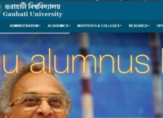 Gauhati University, B.Ed Result 2017, Admission 2017, Assam, Education News, India News, B.Ed entrance examination, Gauhati University B.Ed 2017 Merit List, Gauhati University, B.Ed Admission