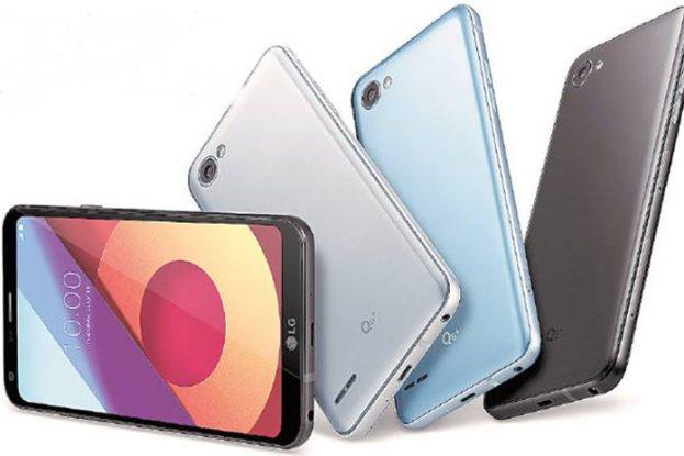 LG Q6, LG phone, smartphon, LG Q6 Review, LG Q6 price