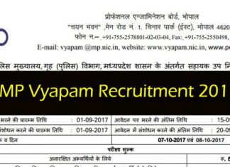MP Vyapam Recruitment 2017 ASI Clerk & Stenographer, Madhya Pradesh Professional Examination Board, MPPEB, Madhya Pradesh, MP Police ASI Recruitment 2017, MP Vyapam ASI Clerk & Stenographer Jobs form, MP Vyapam Recruitment 2017 Admit Card, MP Vyapam Recruitment 2017 Exam Date