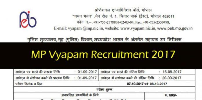 MP Vyapam Recruitment 2017 ASI Clerk & Stenographer, Madhya Pradesh Professional Examination Board, MPPEB, Madhya Pradesh, MP Police ASI Recruitment 2017, MP Vyapam ASI Clerk & Stenographer Jobs form, MP Vyapam Recruitment 2017 Admit Card, MP Vyapam Recruitment 2017 Exam Date