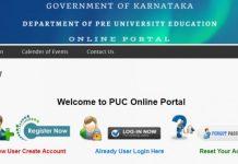 PUC Admission 2017, PUC Admission 2017 Karnataka, PUC Admission Online Portal, PU examinations of Karnataka, PU Results of Karnataka, PUC Admission Admission 2018, PUC Admission Guidlines