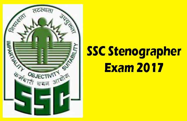 ssc stenographer exam 2017, ssc stenographer exam 2017 news, ssc stenographer exam 2017 admit card released, ssc stenographer exam 2017 grade c and d, staff selection commission, ssc, ssc news, SSC Stenographer Analysis 14th September 2017, SSC Stenographer Exam 2017 Sept 14 Paper Analysis, SSC paper analysis, Government Jobs, TechObserver.in