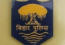 Bihar Police Constable Admit Card 2017, Bihar Police Constable Admit Card 2017 Released, Download Bihar Police Constable Admit Card 2017, Bihar Police, Bihar Police Jobs, Central Selection Board of Constable, CSBC, Bihar Police Constable Recruitment 2017 exam, Jobs in Bihar, Police Jobs in Bihar, Bihar News, Government Jobs, Detect Fake News