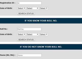 SSC MTS admit card 2017, SSC, SSC MTS 2017 Exam, Download SSC MTS Admit Card 2017, SSC, SSC MTS admit card 2017, MTS admit card, admit card, Hall ticket, SSC.nic.in, Career, Education, SSC MTS 2017 Exam Dates, Government Jobs