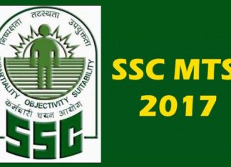 SSC MTS 2017 Admit Card download, SSC MTS 2017 Hall Ticket download, SSC MTS 2017 Re-Exam, SSC MTS 2017, SSC MTS Updates, Exam News, Education News, Download SSCT MTS Admit Card