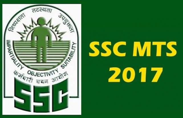 SSC MTS 2017 Admit Card download, SSC MTS 2017 Hall Ticket download, SSC MTS 2017 Re-Exam, SSC MTS 2017, SSC MTS Updates, Exam News, Education News, Download SSCT MTS Admit Card
