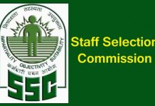 SSC MTS 2017, SSC MTS Computer Based Examination, SSC MTS exam 2017, ssc offline exam cancelled, SSC MTS 2017 computer based exam, SSC MTS 2017 Online Exam, SSC MTS 2017, SSC MTS 2017 Paper Leaks, SSC MTS 2017 Computer based exam pattern, Staff Selection Commission, SSC Jobs, SSC Results