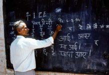 Teacher Eligibility Test, Bihar, Gujarat, Gujarat TET 2, BTET 2017, Education, Gujarat State Examination Board, GSEB, BSEB