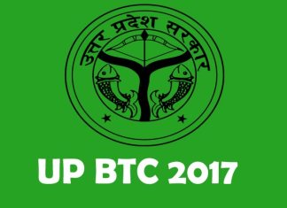 UP BTC Merit List 2017 District Wise, up btc merit list 2017, up btc merit list 2017 release date, up btc 2017, up btc 2017 counselling, up education board, up basic education board, uttar Pradesh news, btc, up btc, up btc jobs, up btc teachers, up btc rank, up btc merit list 2017 admission, up btc merit list district wise, up btc merit list district wise 2017, up btc merit list district wise 2017 pdf, up btc merit list pdf