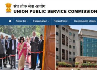 UPSC IES/ISS 2017, UPSC IES, UPSC ISS Exam 2017 Final Result Declared, upsc, upsc ies 2017, upsc ies 2017 result, upsc iss 2017, upsc iss 2017 result, upsc exam result 2017, UPSC IES/ISS 2017 Final Result