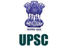UPSC ESE 2018, UPSC, MES, IRSE , UPSC Engineering Service Examination 2018, Check UPSC ESE 2018 notification, latest updates, exam pattern, tricks & tips, UPSC , UPSC Engineering Services, UPSC ESE 2018 notification released; check latest updates, exam pattern, important dates, Government Jobs, UPSC News