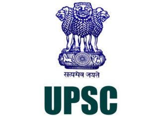 UPSC ESE 2018, UPSC, MES, IRSE , UPSC Engineering Service Examination 2018, Check UPSC ESE 2018 notification, latest updates, exam pattern, tricks & tips, UPSC , UPSC Engineering Services, UPSC ESE 2018 notification released; check latest updates, exam pattern, important dates, Government Jobs, UPSC News