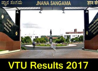 VTU BE, BTech Semester 1, 2, 7 and 8 Non-CBCS, VTU results 2017 Declared for BE, B.Tech Semester 7, 8, VTU results 2017, B.Tech Semester 7, 8VTU, VTU Results, VTU Results 2017, Vtu.ac.in, Visvesvaraya Technological University (VTU), VTU BE results, VTU BTech Results, vtu.ac.in results, education news