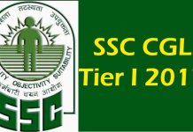 SSC CGL 2017, SSC CGL Tier 1 2017 final answer key, SSC CGL Tier 1 2017
