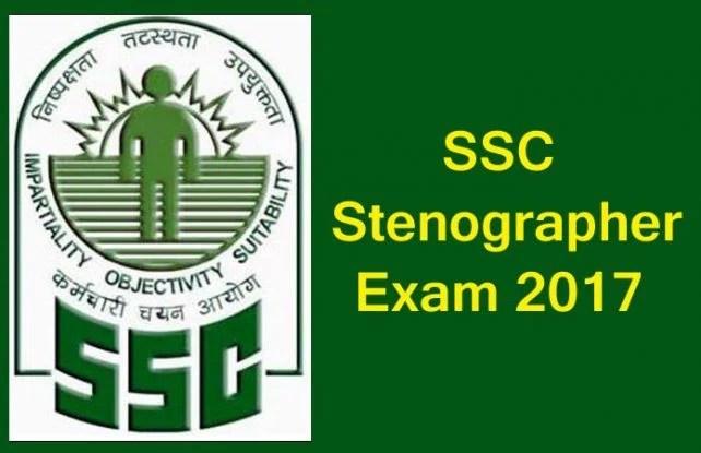 SSC Stenographer exam result 2017