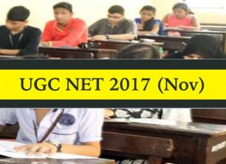 CBSE UGC NET 2017 November, UGC NET 2017, UGC NET 2017 November Exam, CBSE, Central Board of Secondary Education, UGC NET 2017 Paper Analysis, UGC NET 2017 Answer Keys, UGC NET 2017 Results, UGC NET 2017 November Paper Analysis