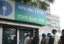 Arun Jaitley, State Bank of India, SBI, YONO, Omni-Channel Banking, Technology, Artificial Intelligence, Chatbot for banking