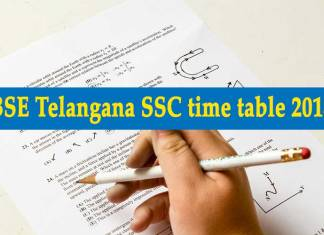 BSE Telangana SSC time table 2018, Telangana SSC, SSC Exam, Telangana SSC Exam 2018, Telangana SSC 2018, OSSC 2018, SSC Vocational Exam 2018