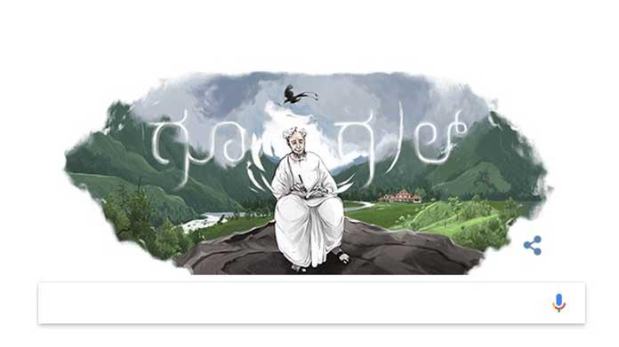 Google doodle, Kuvempu, Kuppali Venkatappa Puttappa, Kuvempu Birthday, Kuvempu Celebration, Karnataka, Kannada