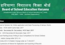 bseh.org.in, bseh, hos results 2017, hos, 10th results, 12th results, haryana open school result, bseh, hbse, education news, Haryana Open School results, HBSE Class 10 results 2017, HBSE Class 12 results 2017