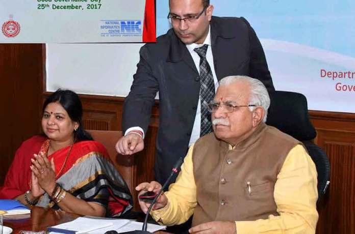 Haryana, e-governance, SARAL, e-services, Manohar Lal Khattar