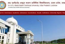 NASSCOM, Dr. A.P.J Abdul Kalam University, Technology, TTT, Digital India, Skill Development, Digital Education, SSC NASSCOM, IT, IteS, Dr. A.P.J. Abdul Kalam Technical University