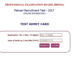 vyapam.nic.in, Vyapam Patwari recruitment admit cards 2017, Vyapam, MP Patwari recruitment, MP Vyapam Patwari recruitment