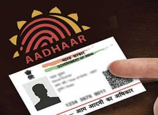 Aadhaar Face Authentication, UIDAI, Aadhaar, Facial Authentication, Face Recognition, Aadhaar Facial Authentication, Aadhaar Face Recognition, Technology